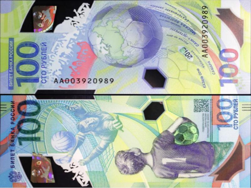 Rusia homenajea a Lev Yashin con aparición en billete de 100 rublos