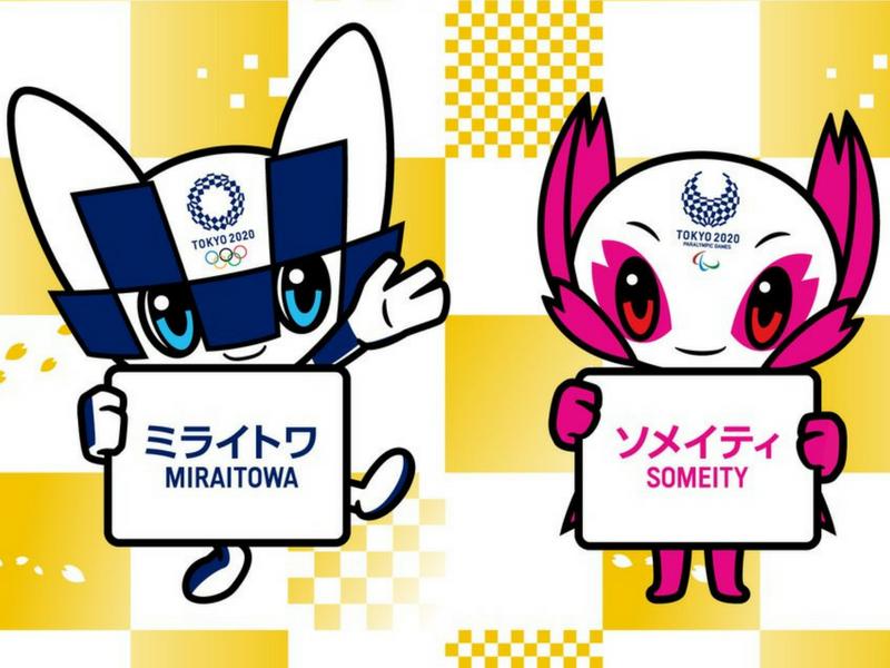 Tokio presenta a sus mascotas