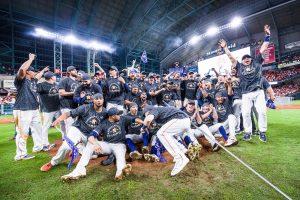 Queda definida la Serie Mundial de la MLB 2019